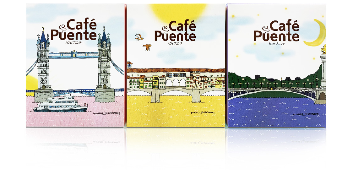 「Café Puente」MORNING、AFTERNOON、EVENING ペーパーボックス