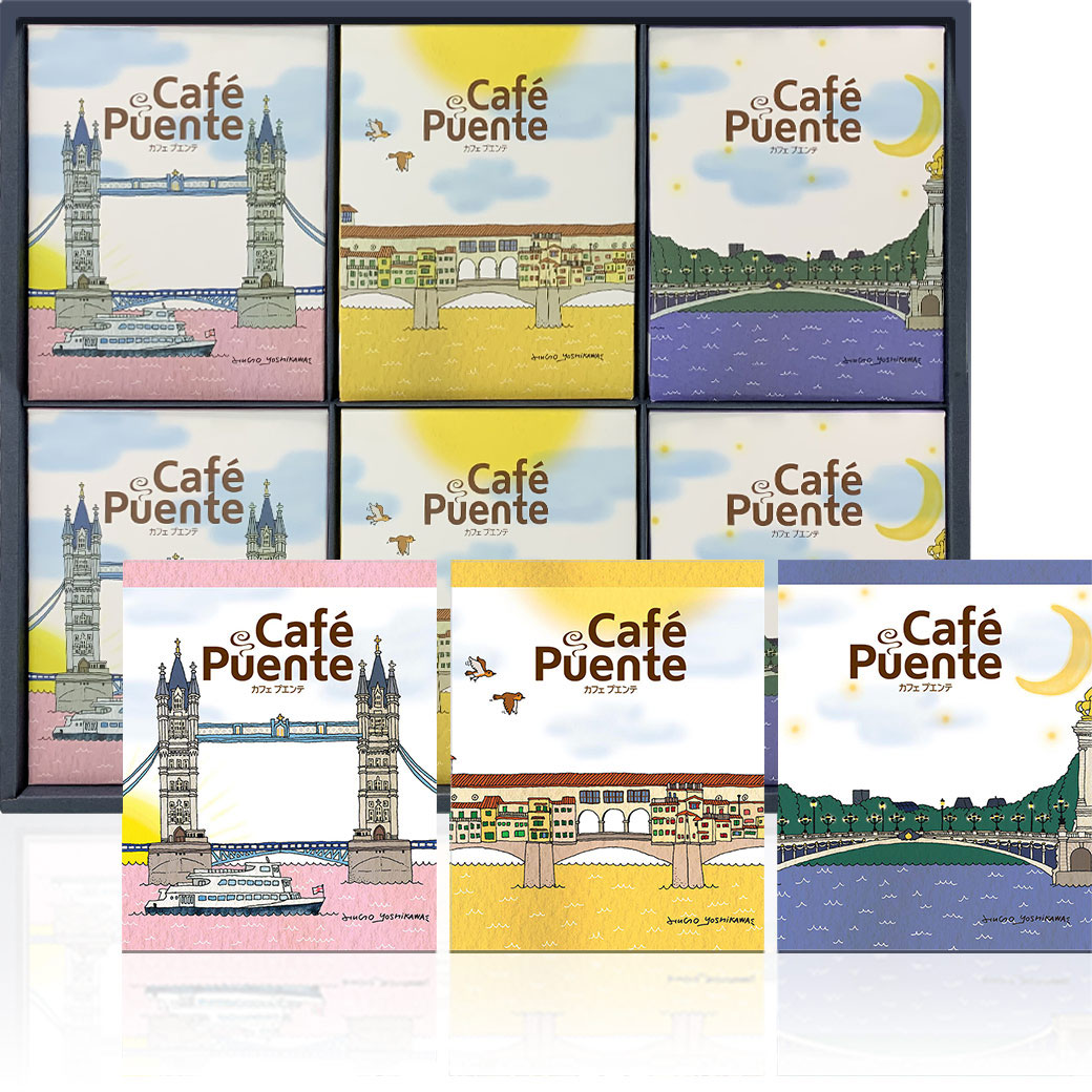 Cafe Puente(30個入り)