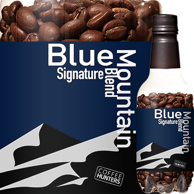 Blue Mountain Signature Blend Early Morning